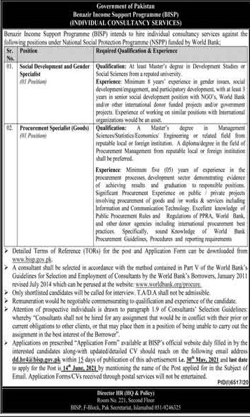Benazir Income Support Programme Jobs
