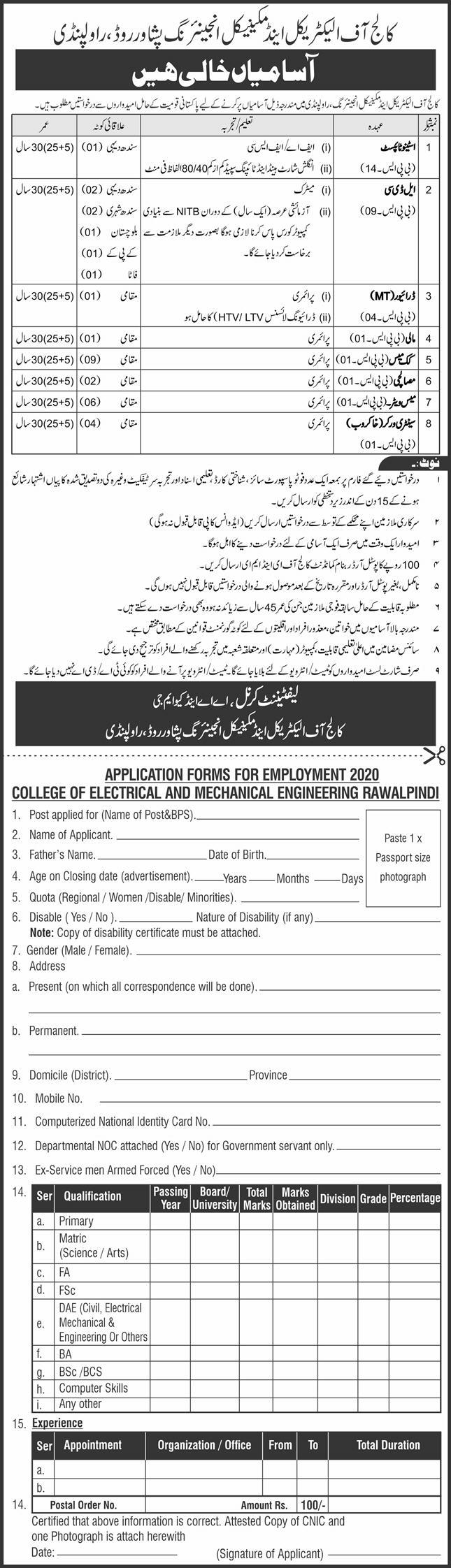 Electrical And Mechanical Engineering Jobs