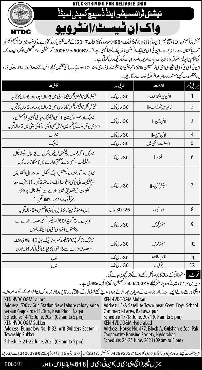 National Transmission and Despatch Jobs