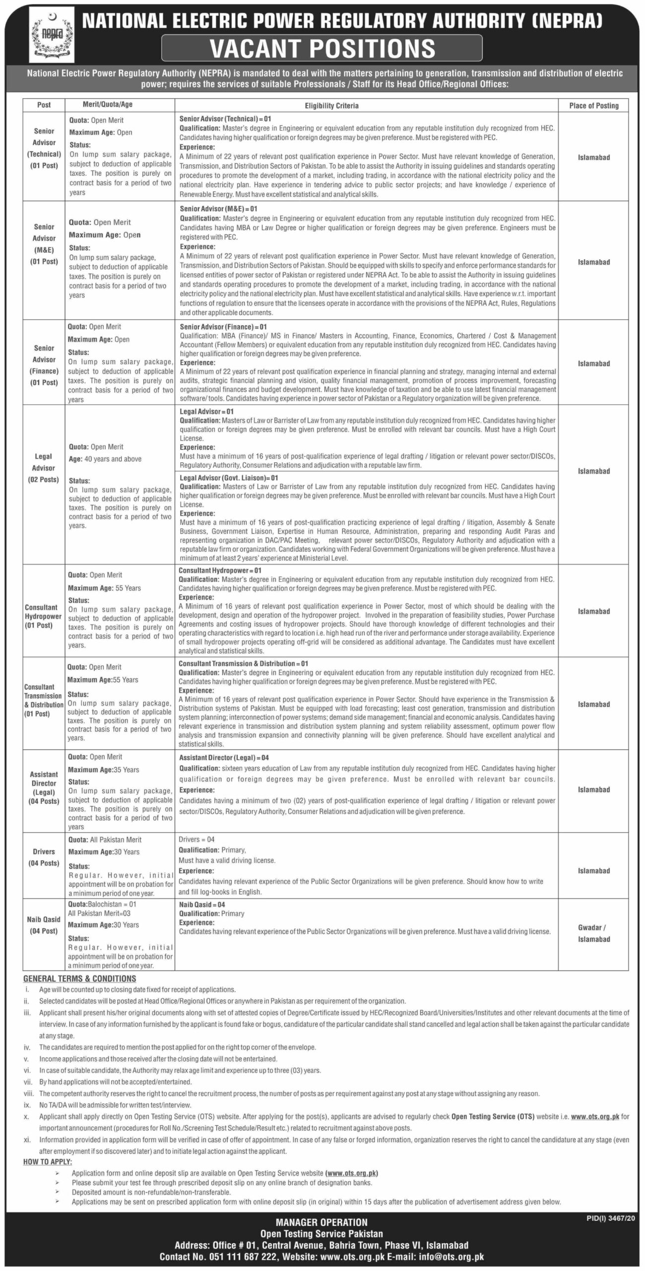 National Electric Power Regulatory Authority Jobs