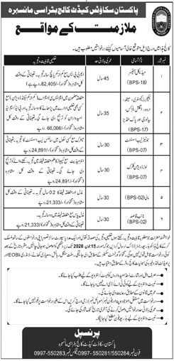 Scouts Cadet College Jobs