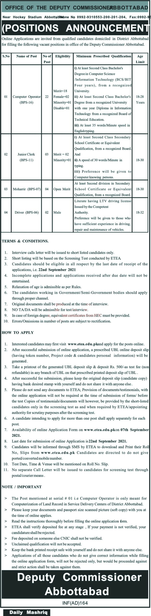 Office of the Deputy Commissioner Jobs
