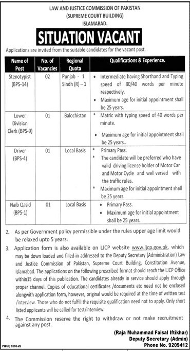 Law & Justice Commission Jobs