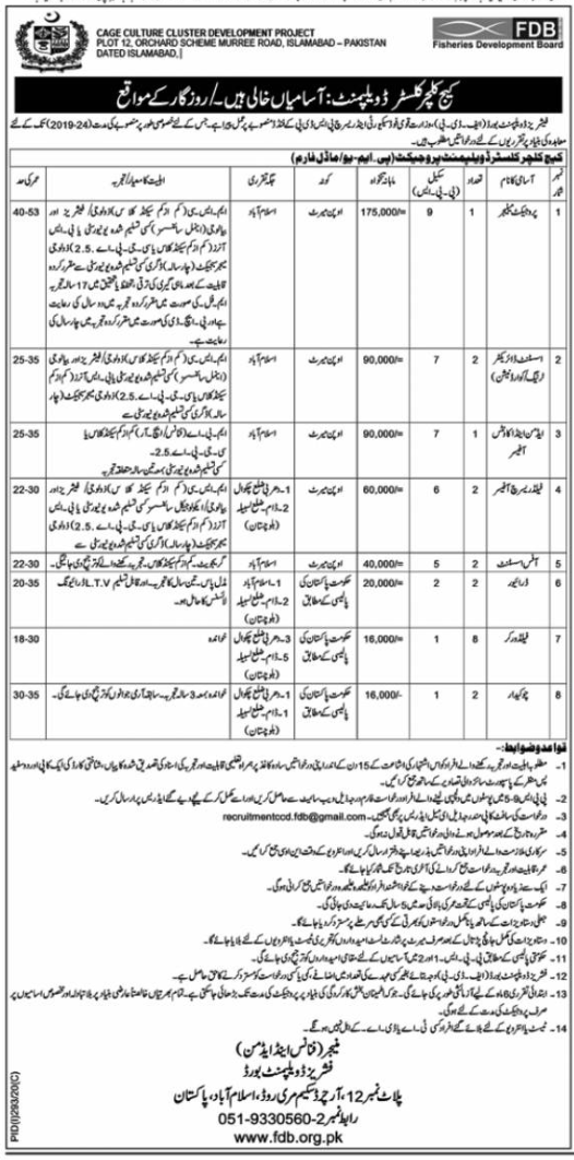 Fisheries And Development Jobs