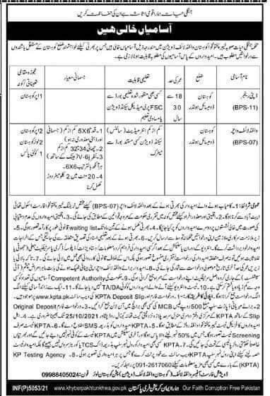 Forestry And Wildlife Department Jobs
