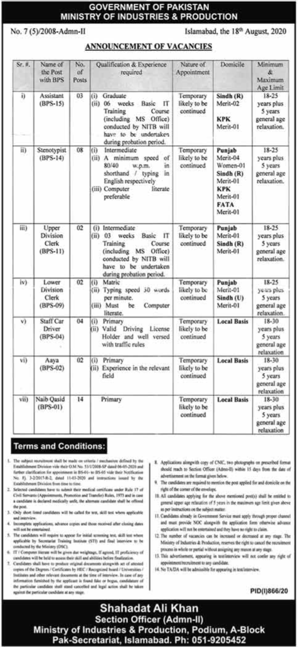Ministry of Industries & Production Jobs