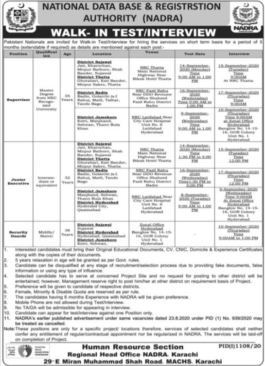 National Database Registration Authority Jobs