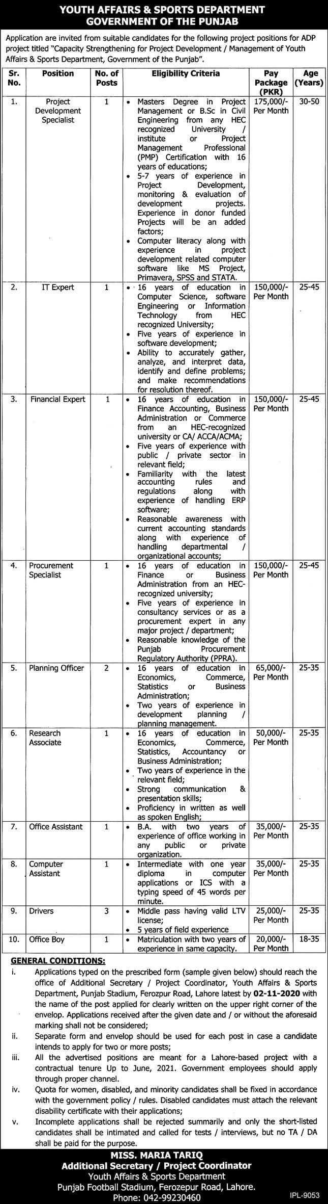 Youth Affairs & Sports Department Jobs
