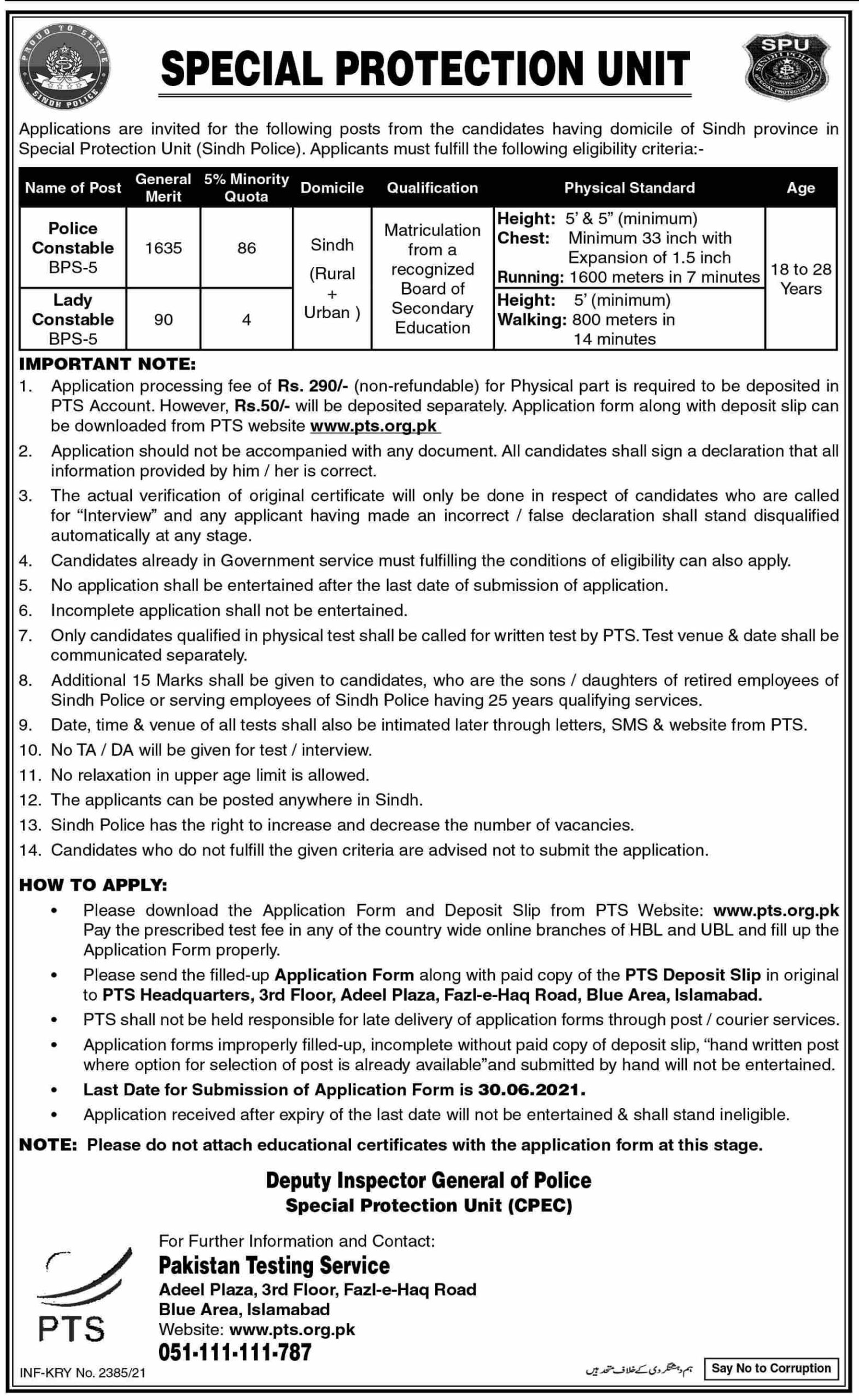 Special Protection Unit Jobs