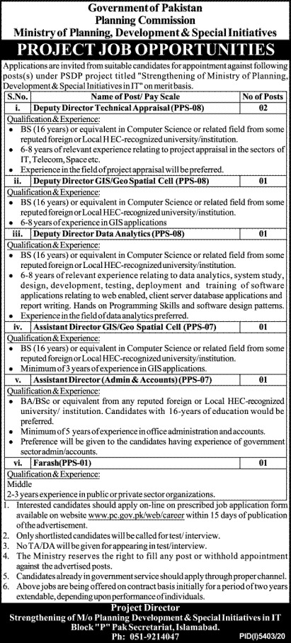Ministry of Planning Development Jobs